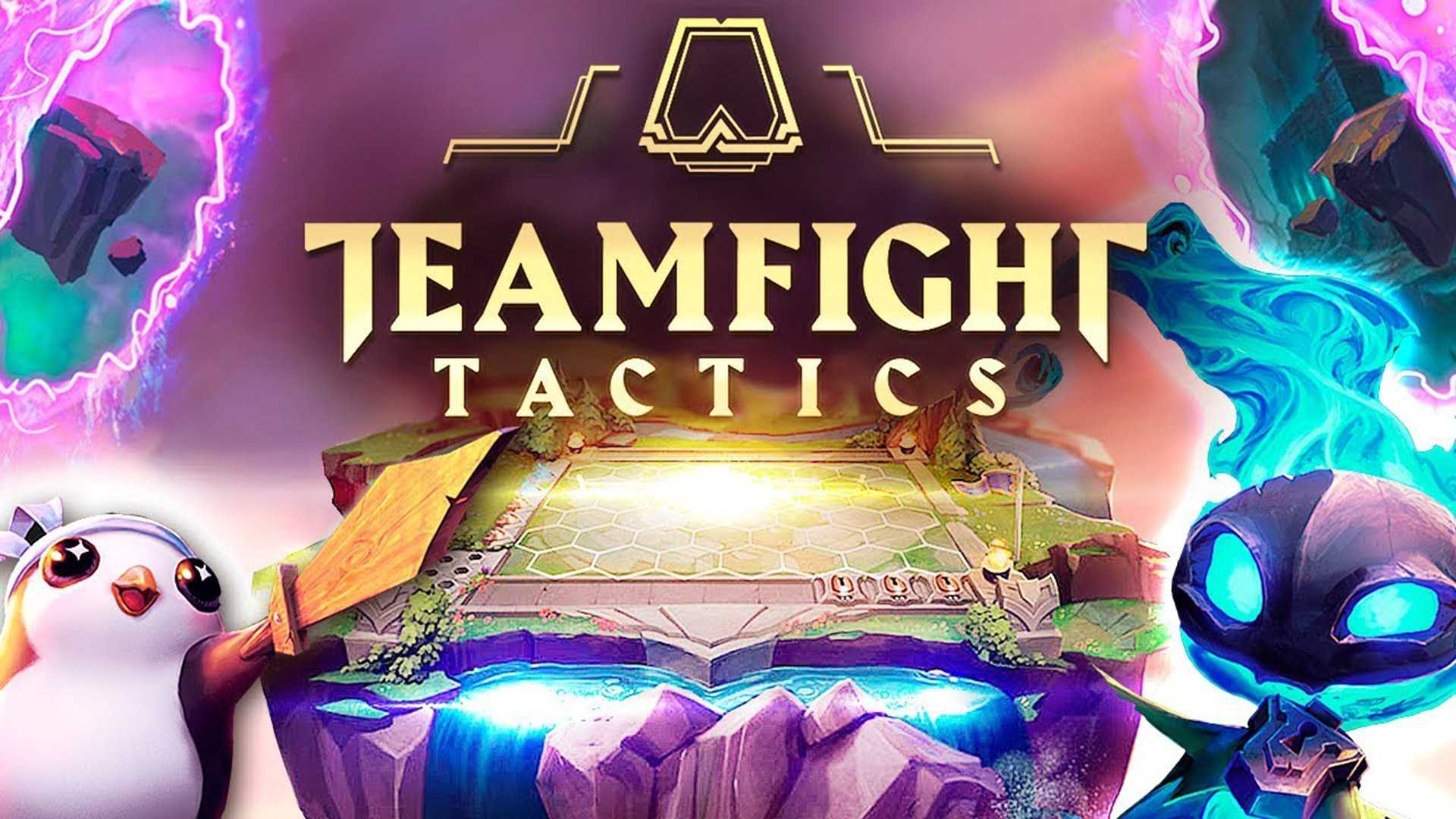 Teamfight Tactics Guide – Best Tips for Beginners to Master the Game